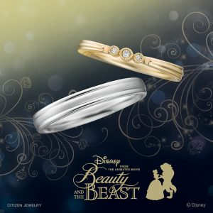 Belle with Beast